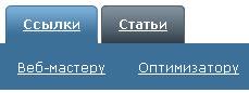 sape.ru статьи