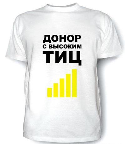 seo футболка