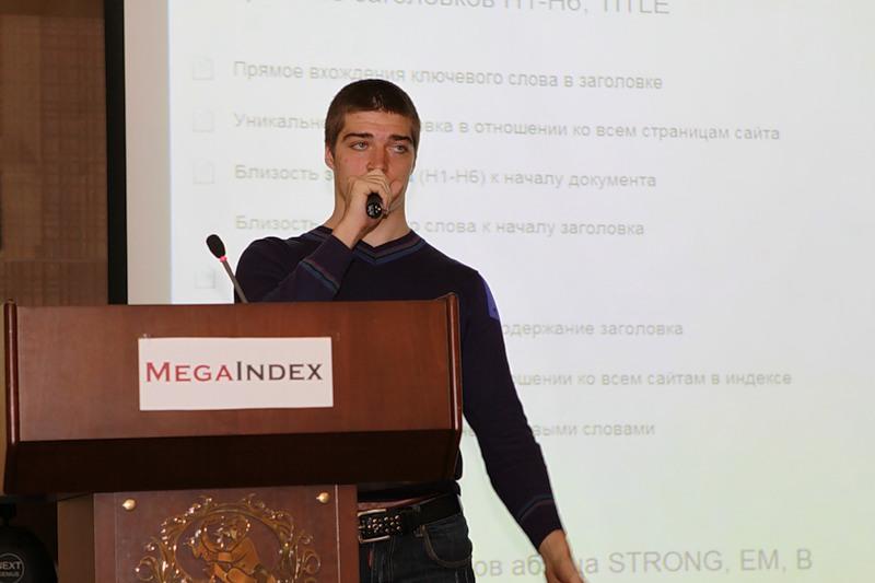 Продвижение сайта внешние факторы леонид гроховский е-маркетинг, продвижение сайтов