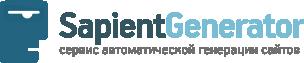 SapientGenerator.ru