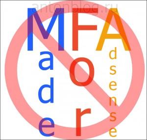 Яндекс убил MFA сайты?