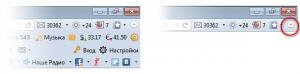 новые ялементы в панели Яндекса