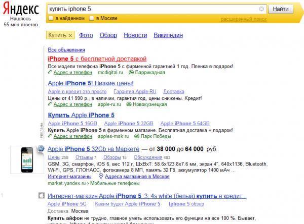 Спецразмещение Яндекс.Директа продолжает разрастаться