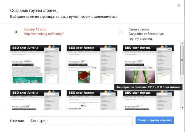 google-marker