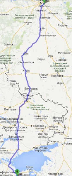 Маршрут Москва-Крым