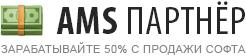 ams-partner