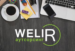 Создание сайта в Киеве от Welir.Com