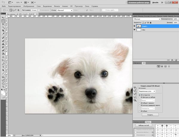 Редактирование картинки в Photoshop